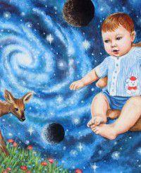 Космический объект и няни