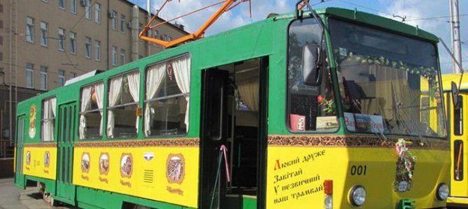 """На трамвайчике в """"Сказочный лес"""""""
