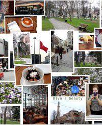 Стамбул - пространство в стиле патчворк