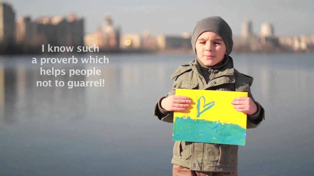"""Видео """"Обращение детей Украины"""""""
