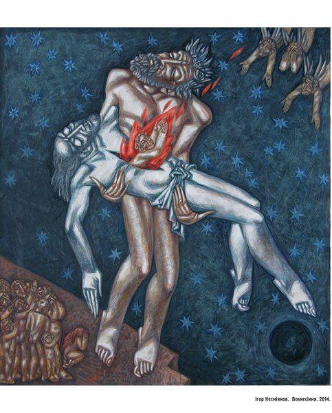 """Выставка """"Огонь любви. Посвящение Майдану"""""""