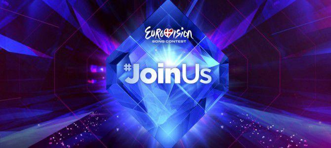 Евровидение 2014 и Мария Яремчук