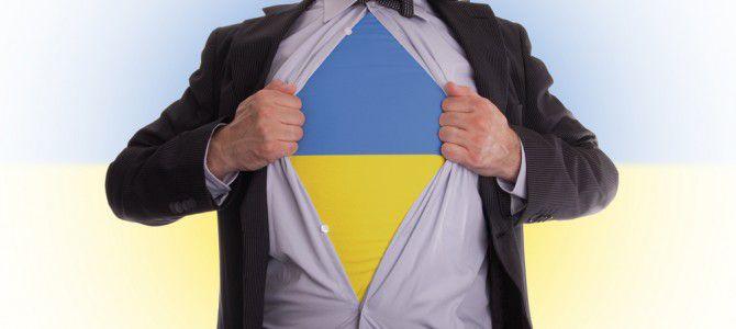 Расскажите детям: Достижения украинцев мирового значения