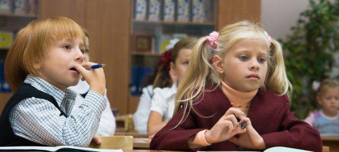 О переводе из школы в школу