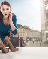 Туфли, любовь моя