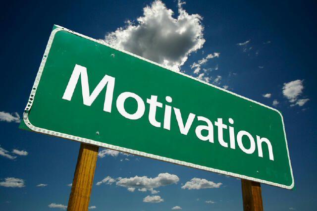 Мотивация персонала в условиях ограниченного бюджета