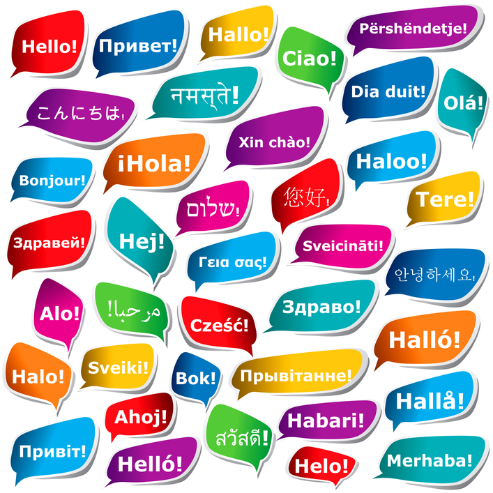 7 способов выучить иностранный язык