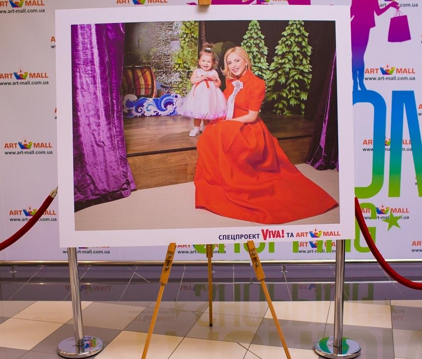 vpervye-v-trc-art-mall-sostoyalos-otkrytie-fotovys_216864
