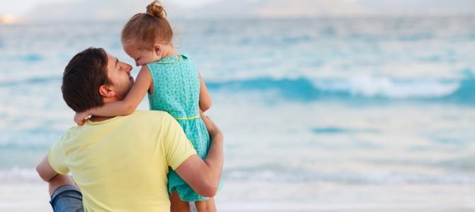 Чем отличаются хорошие родители от лучших