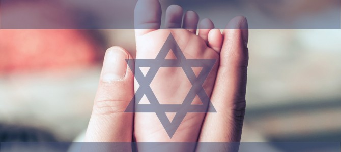 Материнство в Израиле