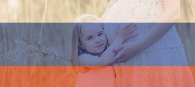 Материнство в России