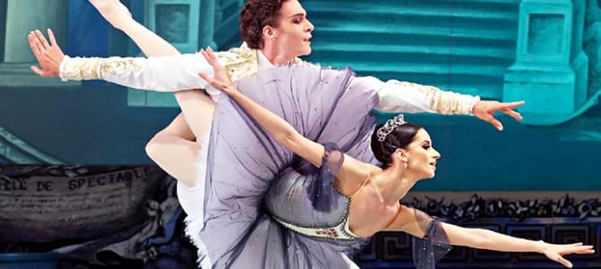 Благодійний концерт зірок українського балету