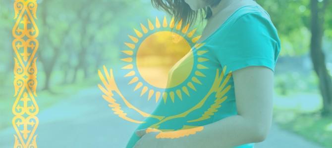 Материнство в Казахстане