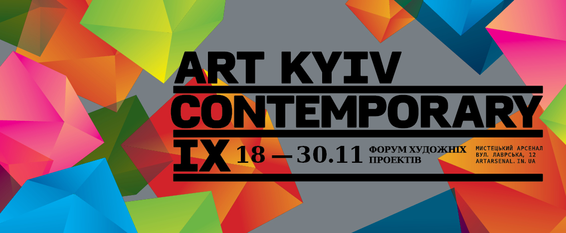 IX ART-KYIV Contemporary 2014