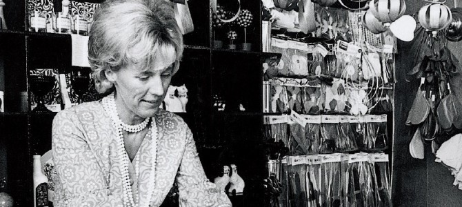 История успеха: Соня Ингегерд Андерссон