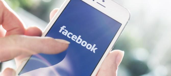 Как настроить свою ленту новостей в Facebook