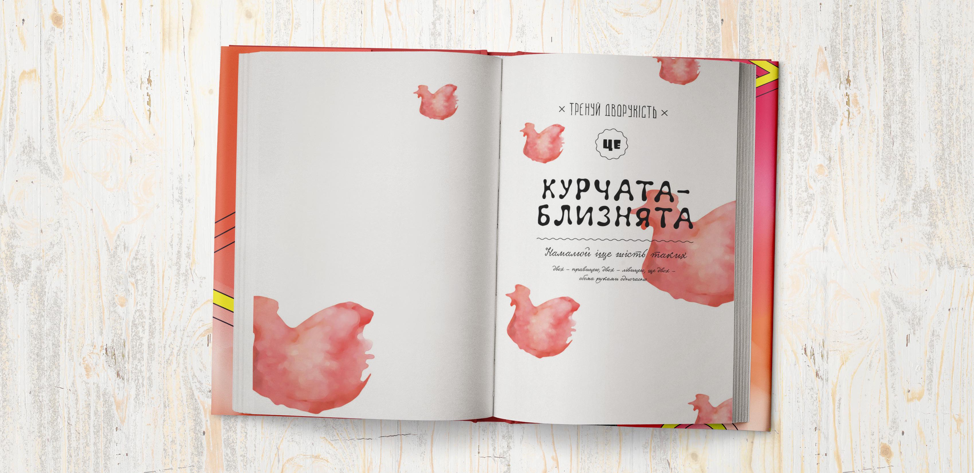book_#2