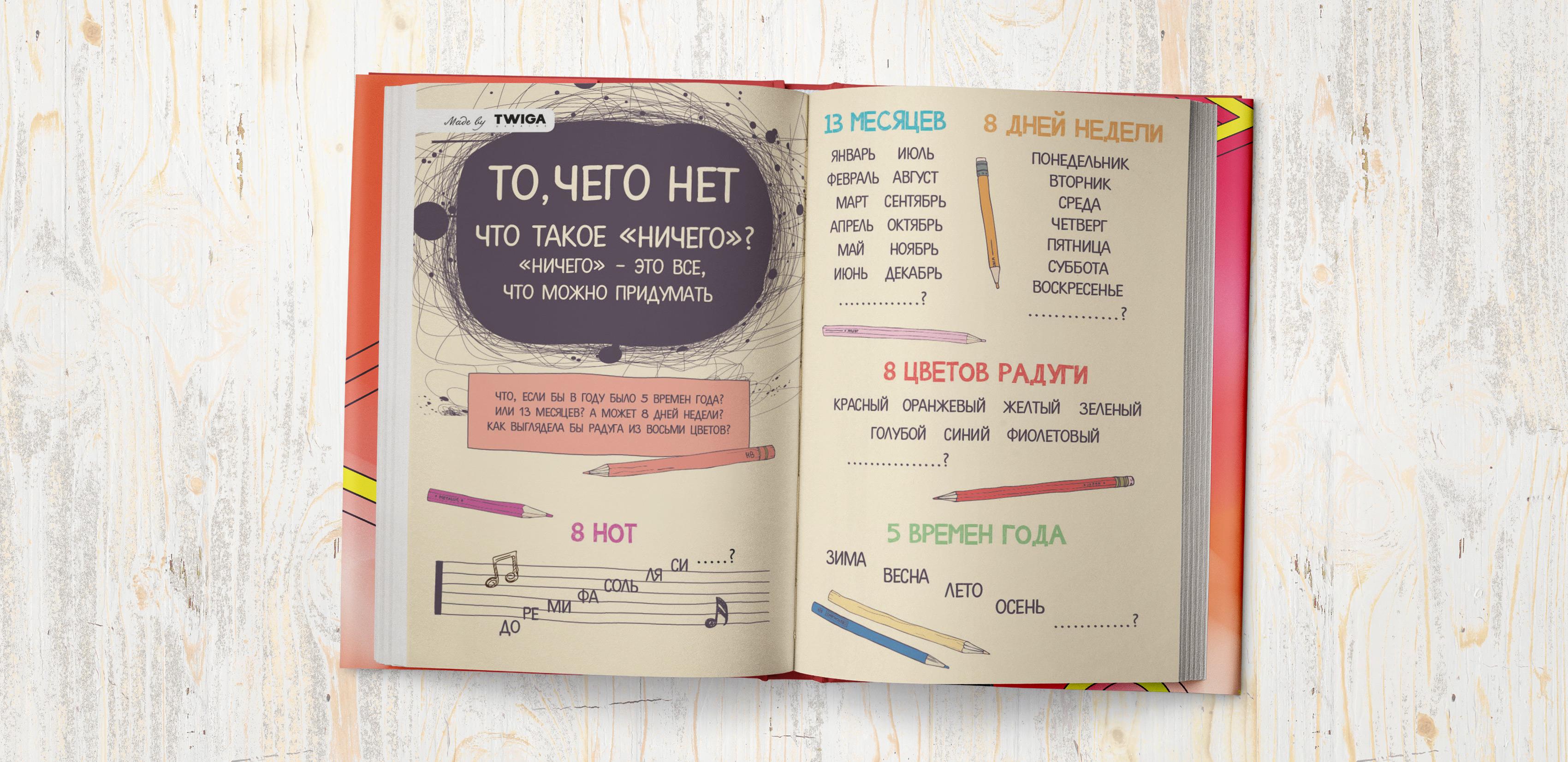 book_#3