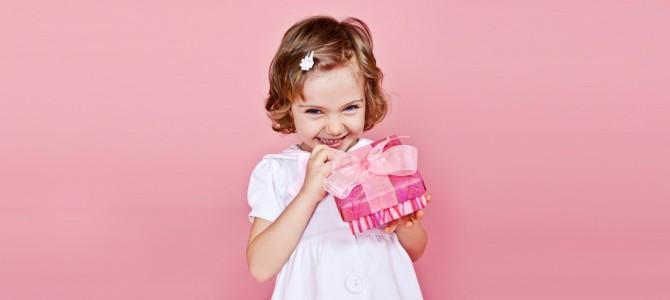 Gift Guide: Где искать подарки детям