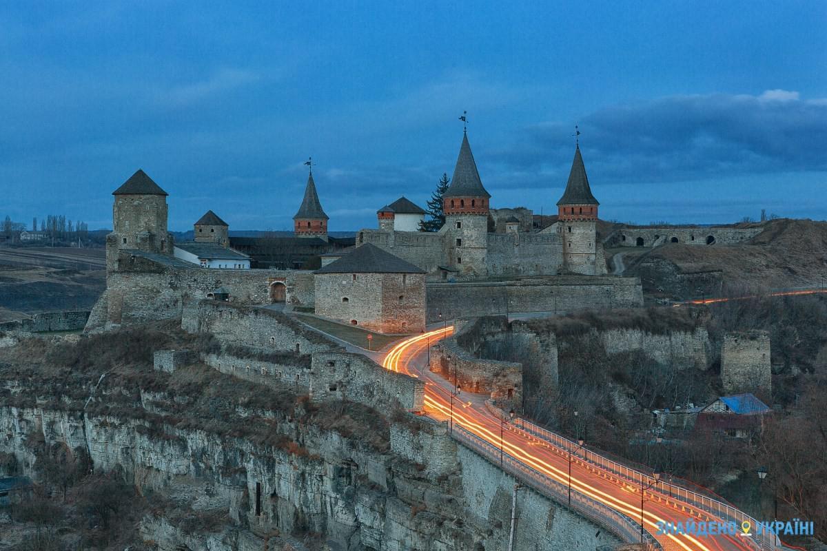 Каменец-Подольский и его окрестности
