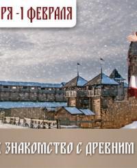Зимнее знакомство с Древним Киевом