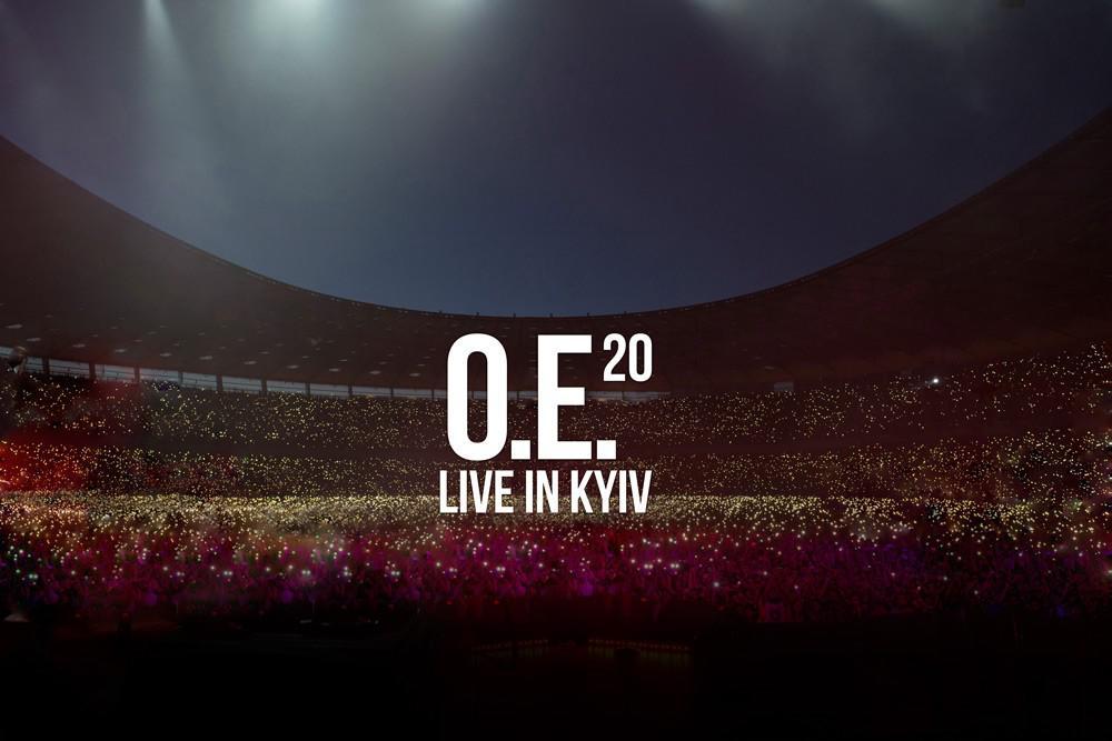 OE.20 LIVE IN KYIV. Первые впечатления