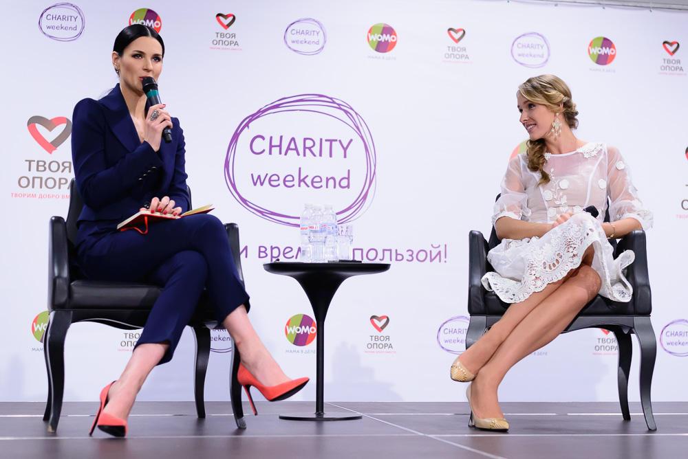 Второй Charity Weekend Маши Ефросининой
