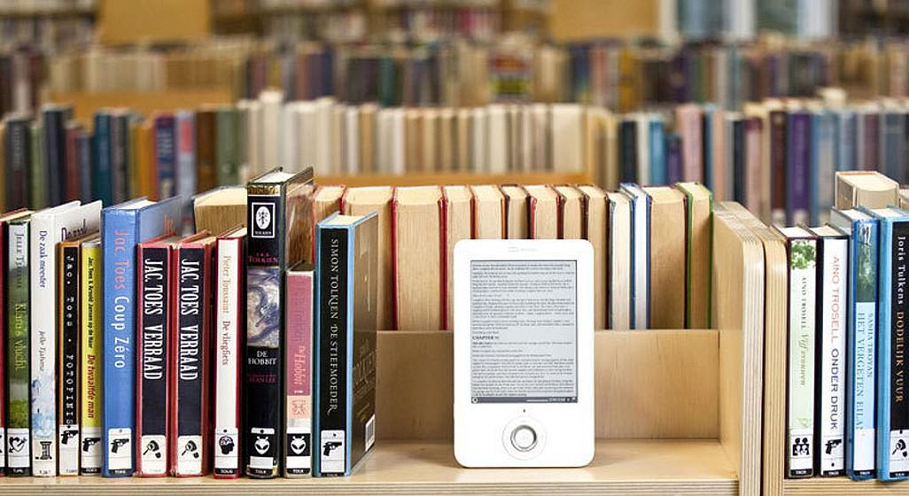Пять украинских онлайн-библиотек