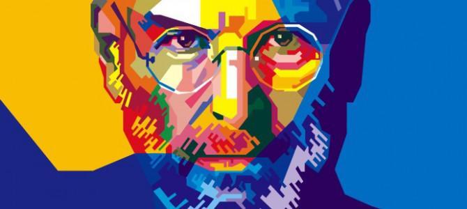 Пять уроков от Стива Джобса, как правильно продвигать свои идеи