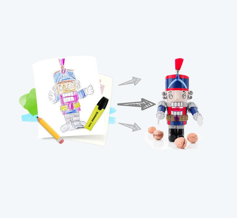 WoMo-находка: TOY UP - воображаемая игрушка в реальности