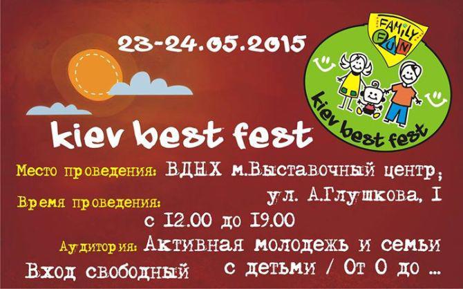 Kiev Best Fest
