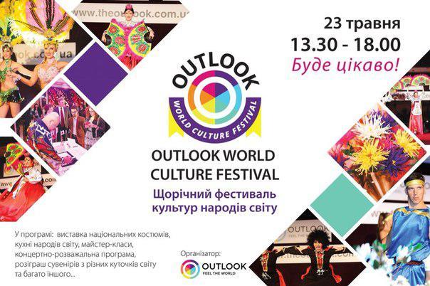 OUTLOOK WORLD CULTURE FESTIVAL