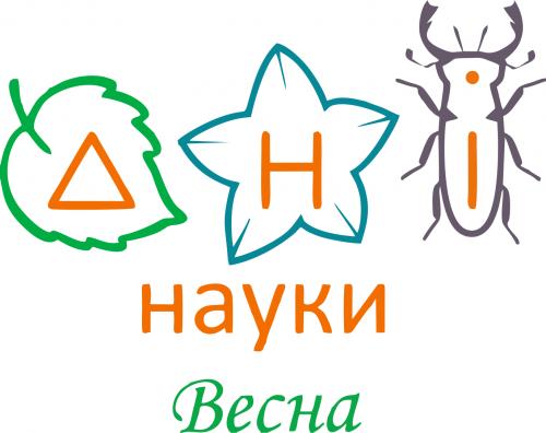 Дни науки в Киеве