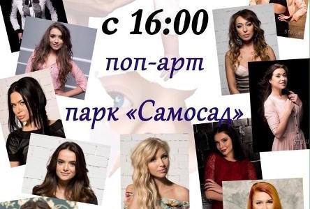 """Благотворительная барахолка от участниц шоу """"Холостяк"""""""