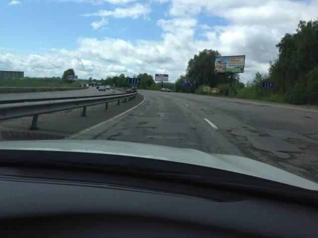 Дырки на дороге