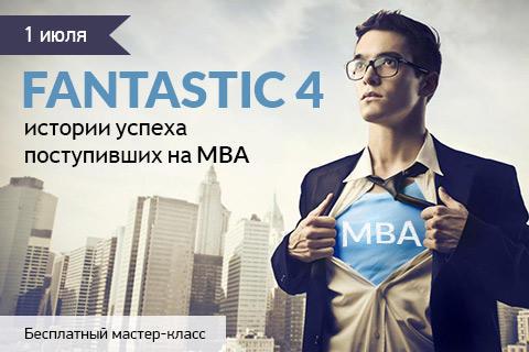 fantastic_480x320_ua