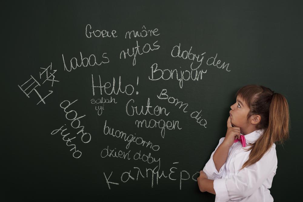 8 золотых правил, как сделать обучение для ребенка интересным