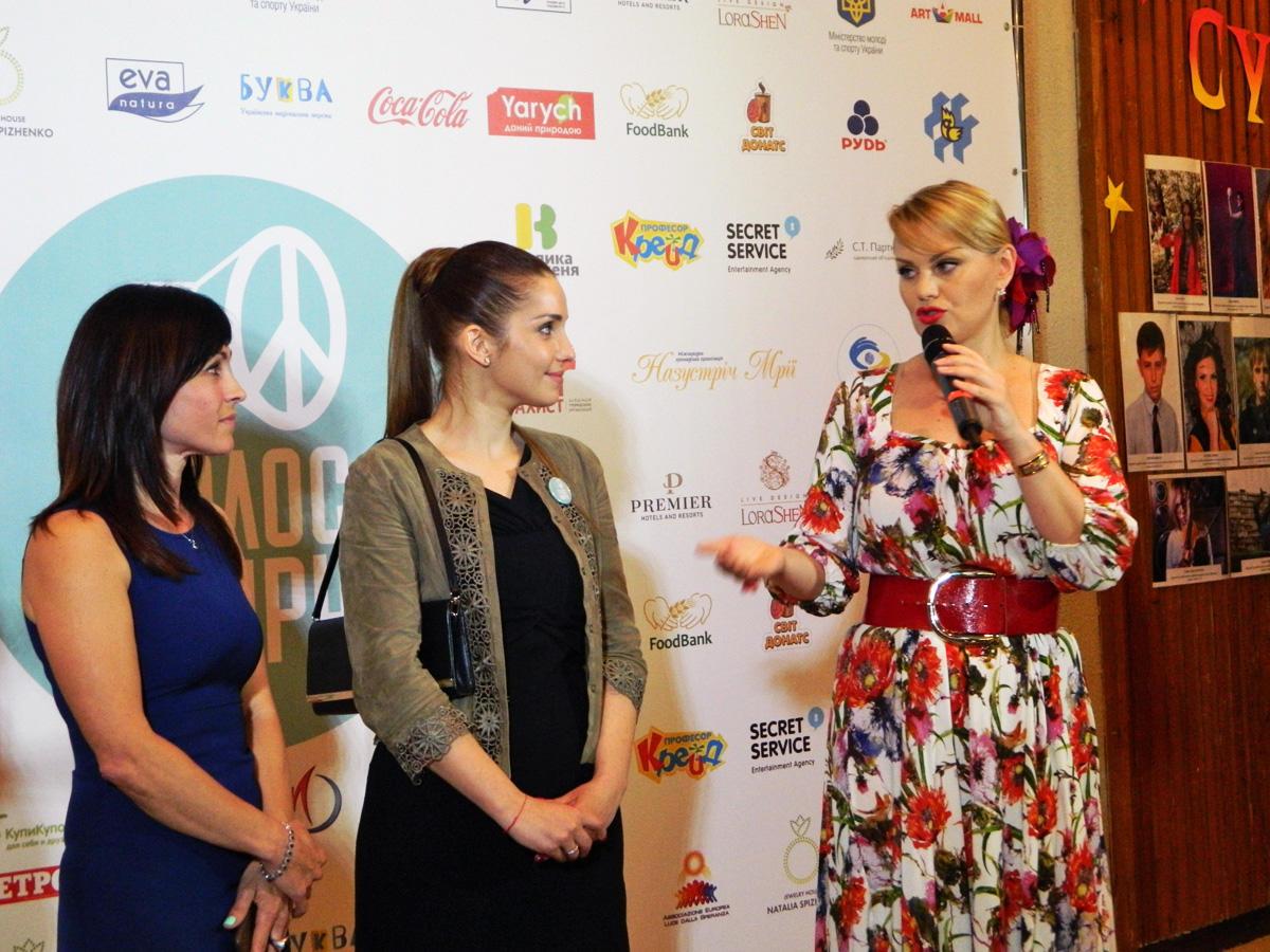 """Евгения Тимошенко: """"Своим творчеством дети стараются донести месседж любви и мира"""""""