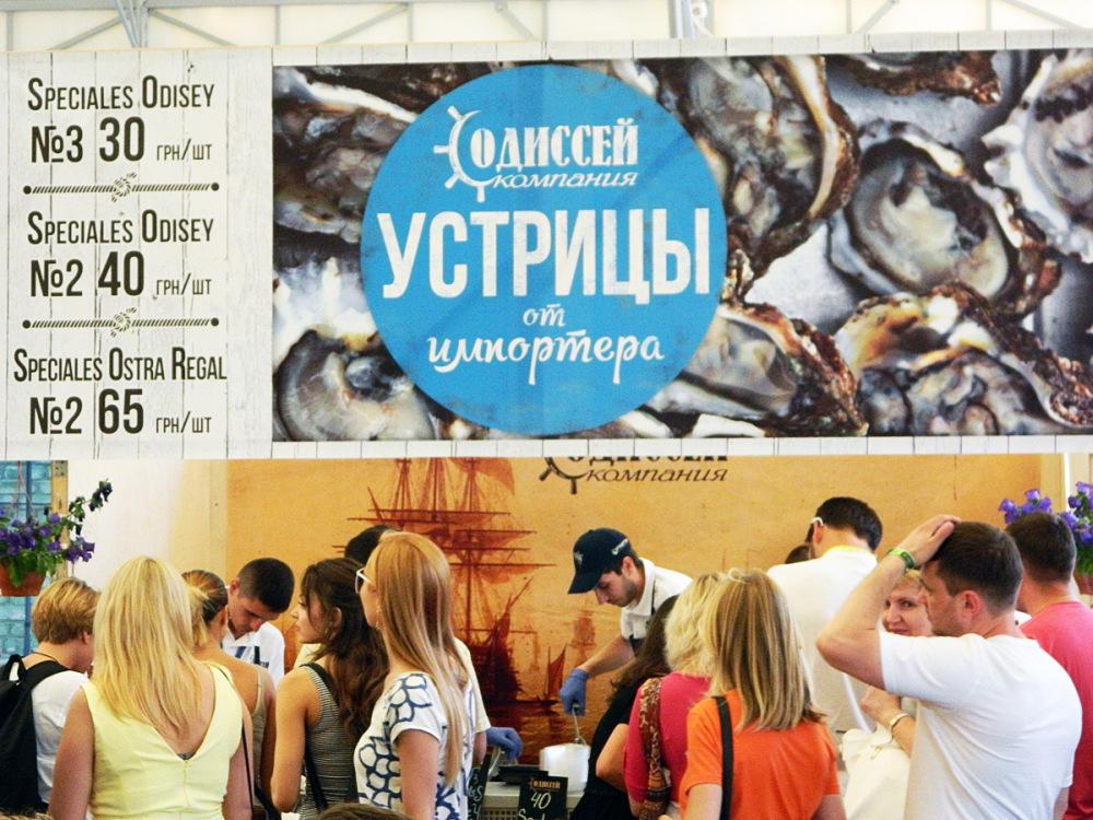 Чем запомнится 11 фестиваль уличной еды