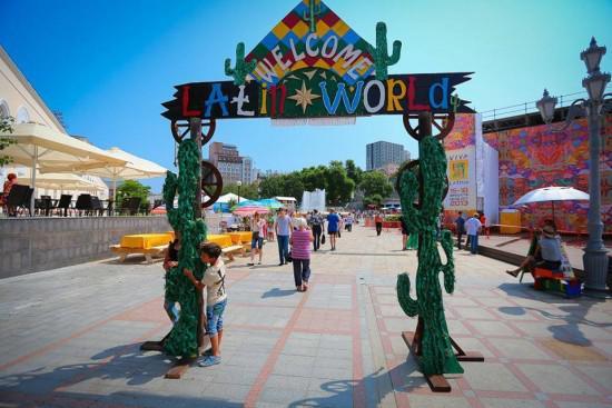 Неделя Латиноамериканской культуры на Арт-пикнике Славы Фроловой