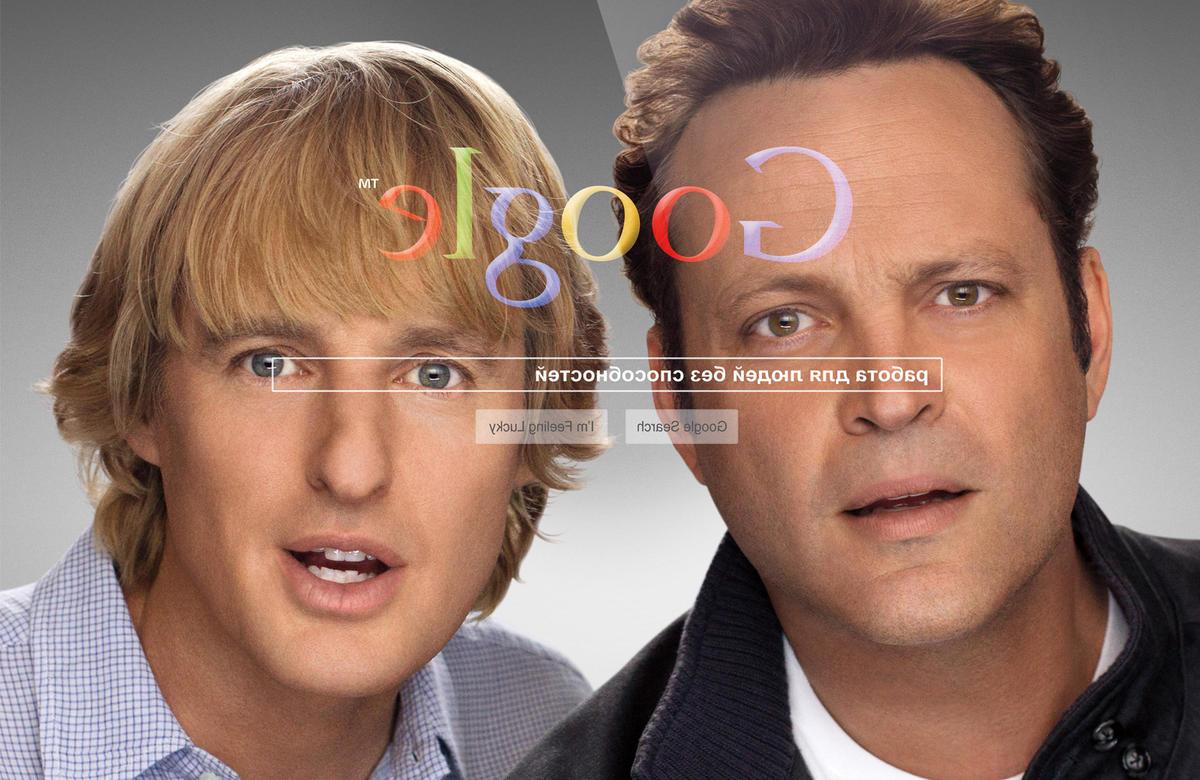 11 необычных вопросов на собеседовании Google