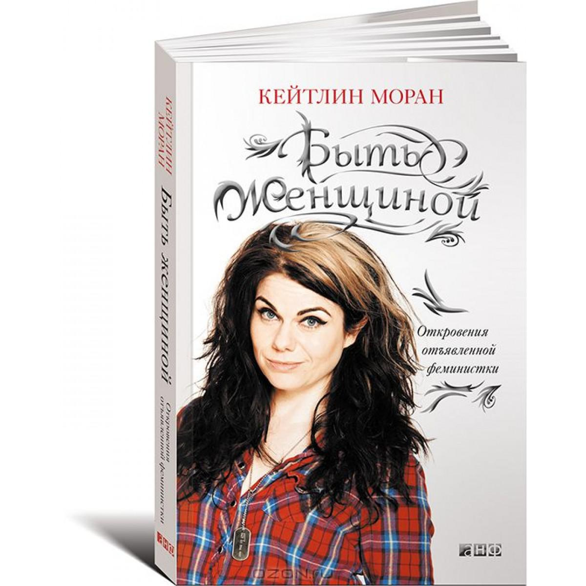 multimediabooks_covers1010459555