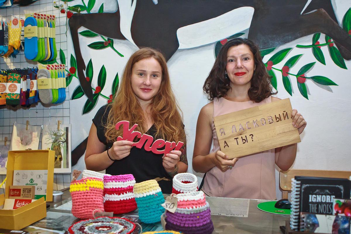 """Charity Store: Как делается """"добрый"""" бизнес в Украине"""