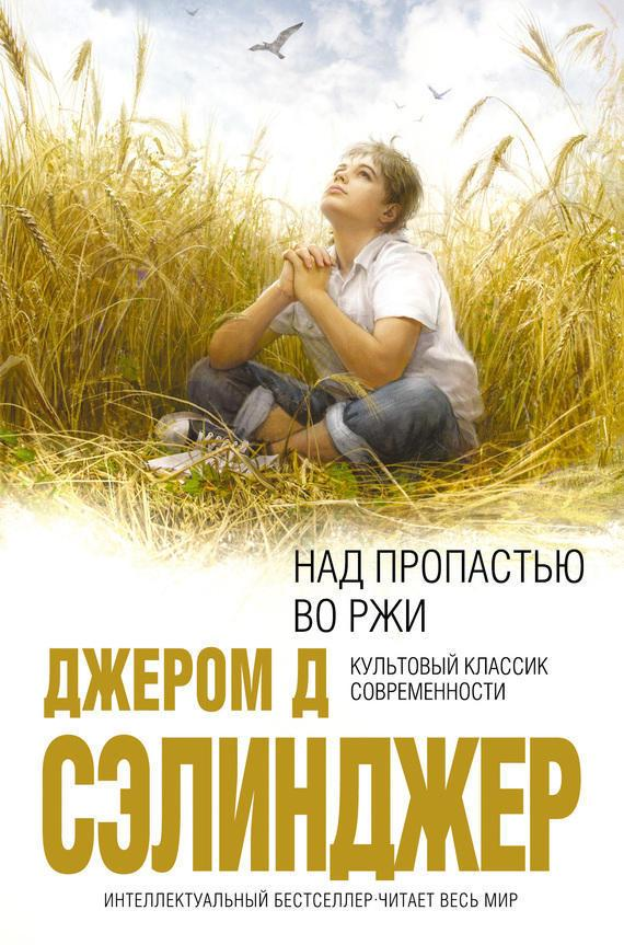 04528525.cover