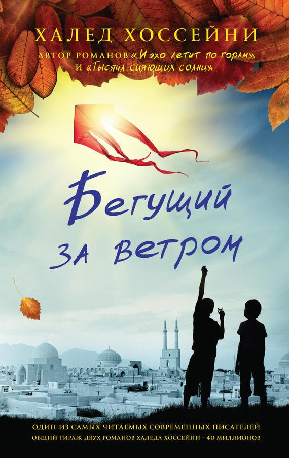 08604502.cover