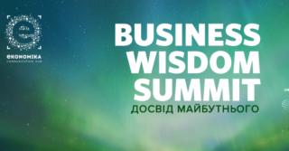 Business Wisdom Summit: 24-25 сентября в Киеве состоится самое креативное деловое событие года