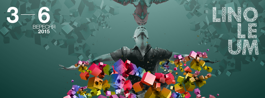 7-ой международный фестиваль актуальной анимации и медиа-искусства linoleum под девизом это - антисоциальные сети!