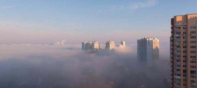Что делать, если на город опустился смог