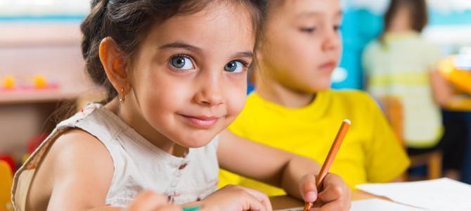 Курсы подготовки к школе в Киеве