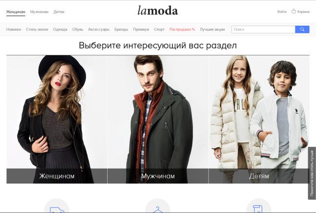 Продажа Женской Одежды Интернет С Доставкой